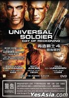 Universal Soldier: Day of Reckoning (2012) (DVD) (Hong Kong Version)