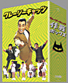 Crazy Cats Sakusen Box DVD Box (Japan Version)