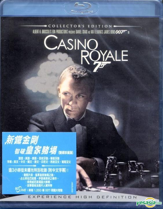 Casino royale collector s edition blu ray review driving directions to fallsview casino
