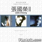 Original 3 Album Collection - Leslie Cheung II