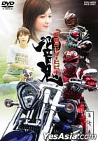 Kamen Rider Hibiki Vol.7 (Japan Version)