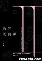 Mei Meng Fan Mai Ji 2