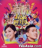 The Midas Touch (2013) (VCD) (Hong Kong Version)
