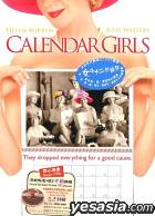 Calendar Girls (DVD) (Hong Kong Version)