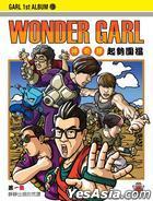 Wonder Garl 1st Album