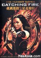 The Hunger Games: Catching Fire (2013) (DVD) (Hong Kong Version)