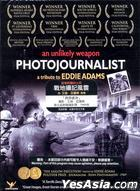 An Unlikely Weapon Photojournalist (DVD) (English Edition)  (Hong Kong Version)