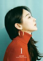 Kang Min Kyung Vol. 1