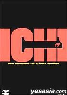 Ichi (One)(Japan Version)