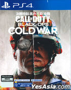 Call of Duty Black Ops Cold War (亚洲中文版)