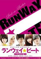 Runway Beat (DVD) (Pret-a-porter Edition) (English Subtitled) (Japan Version)