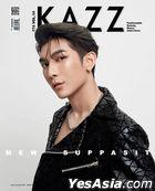 KAZZ Vol. 174 - Mew Suppasit (Cover B)