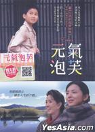 Eclair (DVD) (Taiwan Version)
