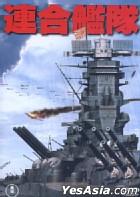 Rengo Kantai (Taiwan Version)