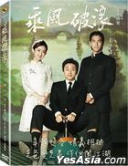 Duckweed (2017) (DVD) (Taiwan Version)