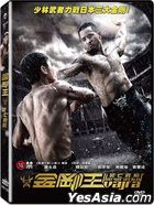 The Wrath Of Vajra (2013) (DVD) (Taiwan Version)