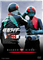 Kamen Rider Vol.7 (Japan Version)