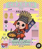 SENGOKU CHAHAN TV -NANTONAKU REKISHI GA MANABERU EIZOU- 4 (Japan Version)