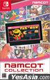 Namcot Collection (Japan Version)