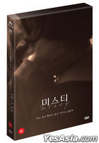 Misty (10DVD + Photobook + Postcard) (JTBC TV Drama) (Korea Version)