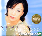 Sumi Jo - Only Love (2 CD)