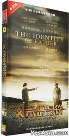 The Identity Of Father (2014) (H-DVD) (Ep. 1-40) (End) (China Version)