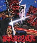 獸兵衛忍風帖 (Blu-ray) (日本版)