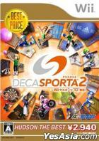 Deca Sporta 2 (Bargain Edition) (Japan Version)