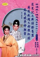 Liang Han Wei . Chen Hui Si Cantonese Opera Karaoke (Vol.31) (DVD)