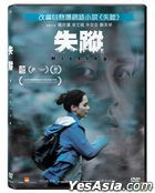 Missing (2019) (DVD) (Hong Kong Version)