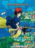 Kiki's Delivery Service : We Will Deliver. (Jigsaw Puzzle 150 Pieces) (MA-C02)