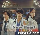 New Heart OST (MBC TV Drama) (Taiwan Version)