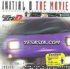 Initial D Third Stage (Part 1&2) (Movie Version) (Japanese Version)