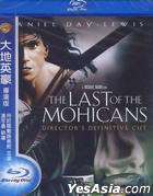 The Last Of The Mohicans (1992) (Blu-ray) (Director's Definitive Cut) (Taiwan Version)