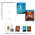 HIMEHINA LIVE Blu-ray「The 1st.」[BLU-RAY+GOODs] (First Press Limited Edition)(Japan Version)