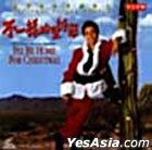 I'll Be Home For Christmas (VCD) (Hong Kong Version)