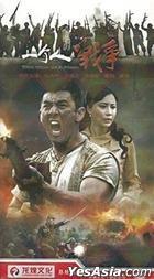 The War Of A Man (H-DVD) (End) (China Version)