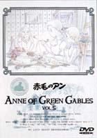 Anne of Green Gables (DVD) (Vol.5) (Japan Version)