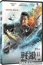 Wolf Warrior 2 (2017) (DVD) (Taiwan Version)