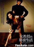Bewitching Attraction (2006) (DVD) (Taiwan Version)