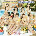 Baburin Squash (SINGLE+BLU-RAY) (First Press Limited Edition) (Japan Version)