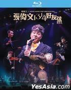 Cheung Wai Man x Hong Kong  Pop Orchestra Live Concert 2014 (Blu-ray)