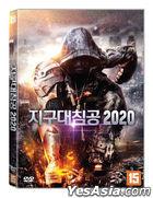 Armstrong (DVD) (Korea Version)