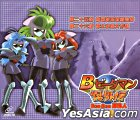 Bomberman Jetters 13 (VCD) (Hong Kong Version)