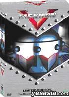 Robot Tae Kwon V 82 & 84