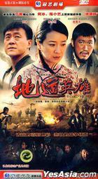 Road Hero (H-DVD) (End) (China Version)