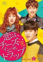 Cheese in the Trap (DVD) (Set 2) (Japan Version)