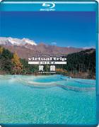 virtual trip CHINA 黄龍 HUANGLONG 5.1ch SURROUND SOUND virtual trip 【Blu-rayDisc】