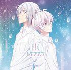 TVアニメ『アイドリッシュセブン』12話ED主題歌: 雨  (日本版)
