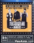 The Awesome Threesome - Orgasmedy (2019) (Blu-ray) (Hong Kong Version)